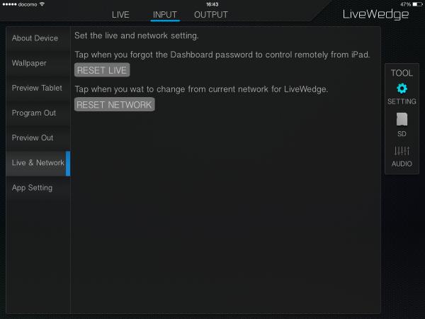 5-13  Network Setup | LiveWedge Online Manual